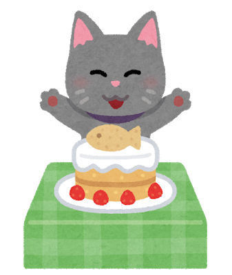 pet_cat_birthday_cake.png